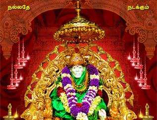 Shirdi Sai As Sri Naga Sai In Coimbatore